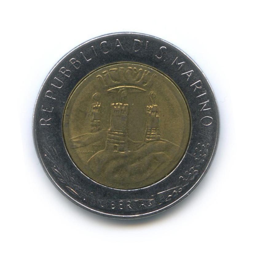 500 лир - Продовольственная программа - ФАО 1982 года (Сан-Марино)