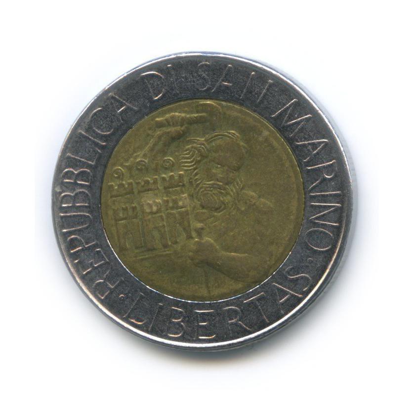 500 лир - Каменотес 1994 года (Сан-Марино)