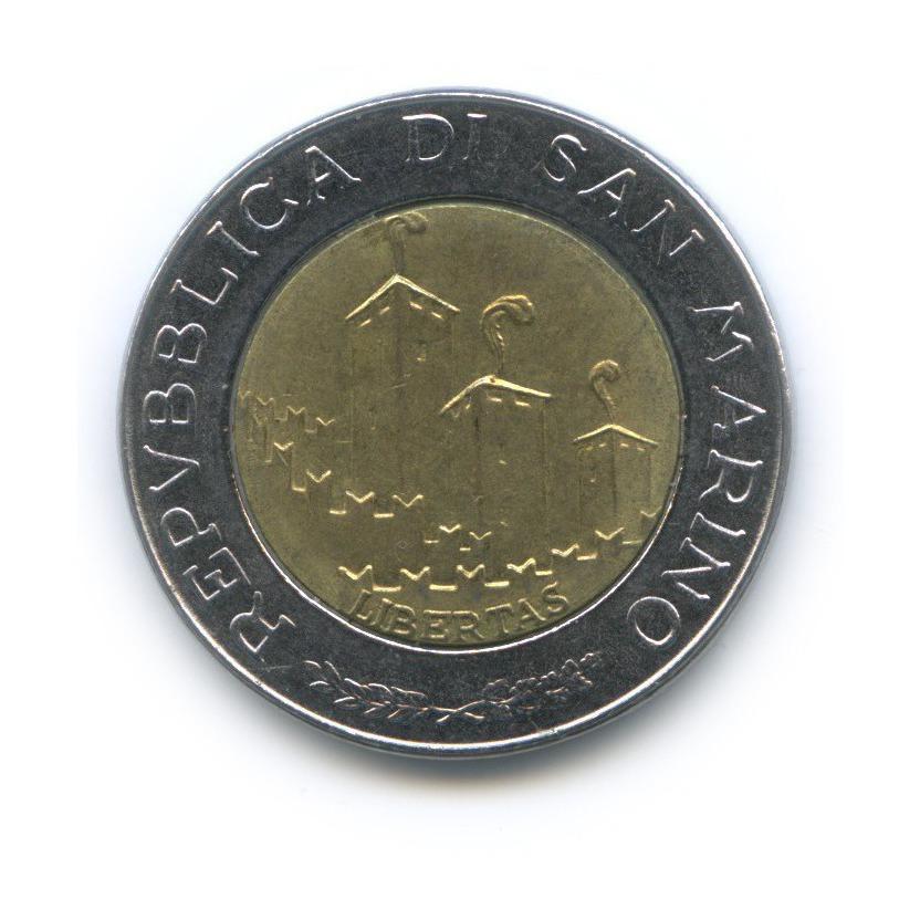 500 лир 1993 года (Сан-Марино)