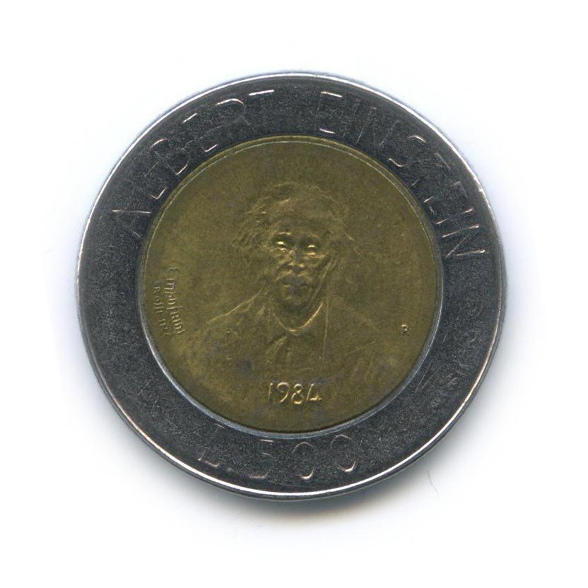 500 лир - Ученые - Альберт Эйнштейн 1984 года (Сан-Марино)