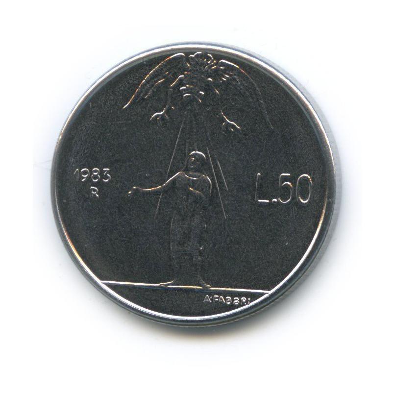 50 лир - Ядерная угроза 1983 года (Сан-Марино)