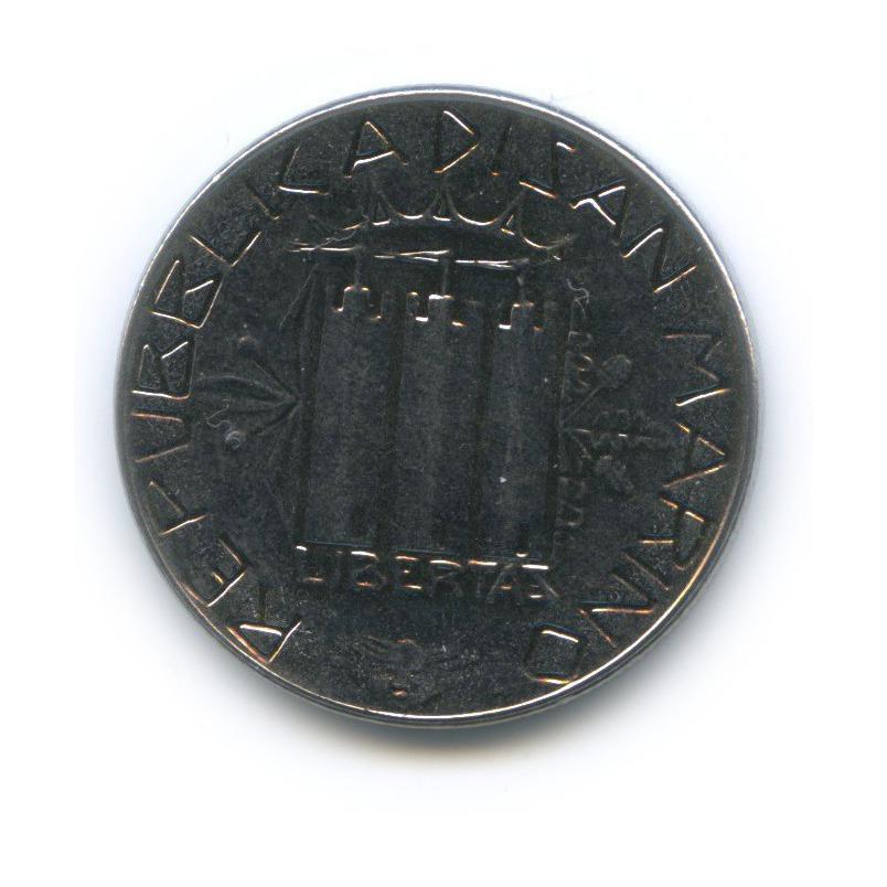 50 лир - Борьба снаркотиками 1985 года (Сан-Марино)