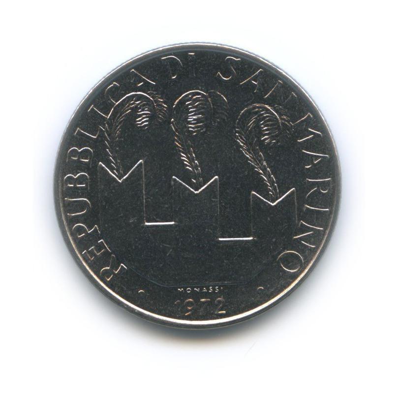 50 лир - Святой Мартин 1972 года (Сан-Марино)
