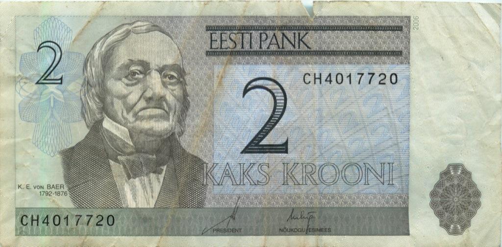 2 кроны 2006 года (Эстония)