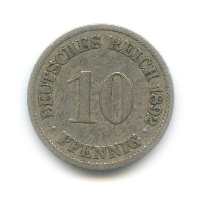 10 пфеннигов 1892 года (Германия)