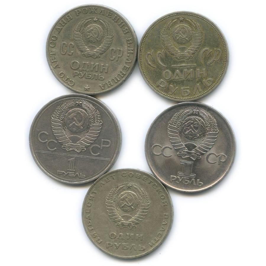 Сколько стоят монеты 5 10 50 копеек 1 и 2 рубля 2003