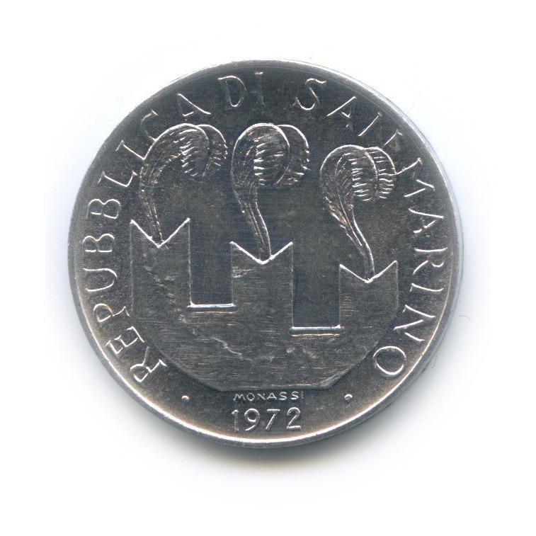 10 лир - Любовь уживотных 1972 года (Сан-Марино)