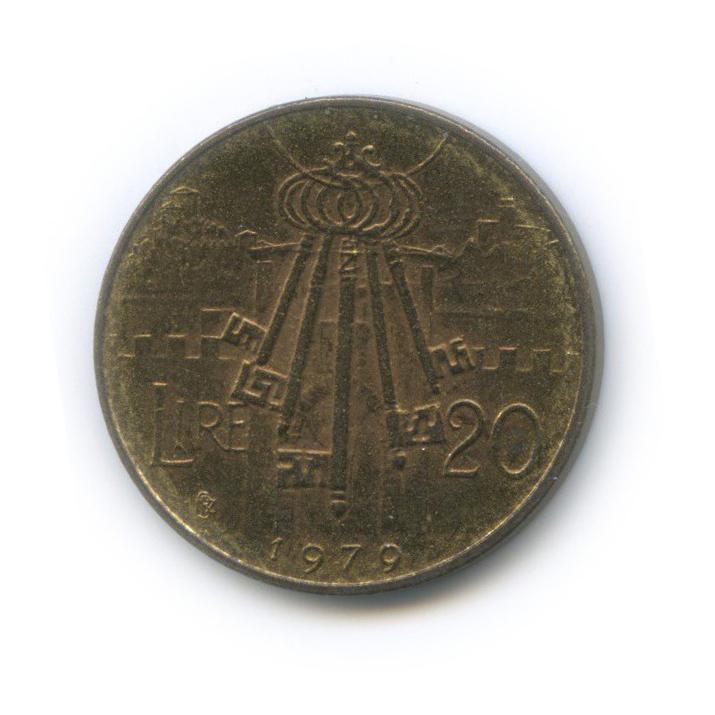 20 лир - Институциональные органы государства 1979 года (Сан-Марино)
