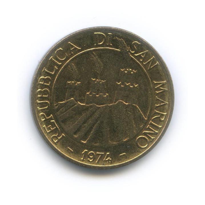 20 лир 1974 года (Сан-Марино)