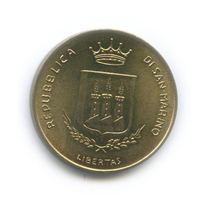 20 лир - Ядерная угроза 1983 года (Сан-Марино)