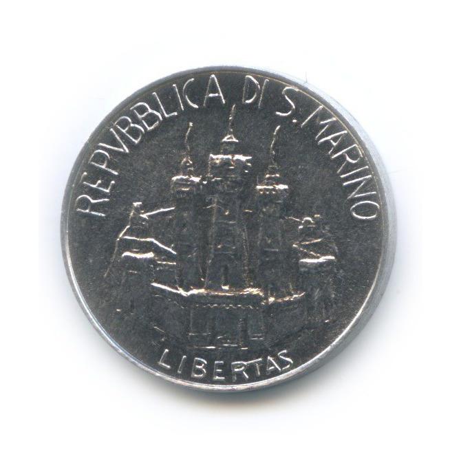 5 лир - Ученые - Галилео Галилей 1984 года (Сан-Марино)