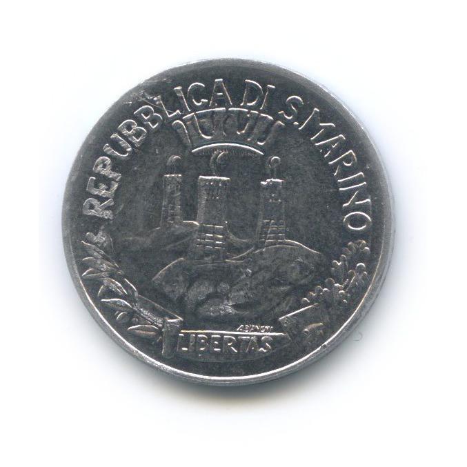 5 лир - Социальные достижения 1982 года (Сан-Марино)