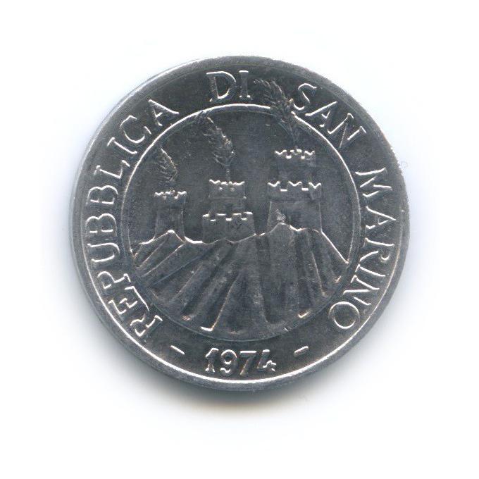 5 лир - Ежик 1974 года (Сан-Марино)