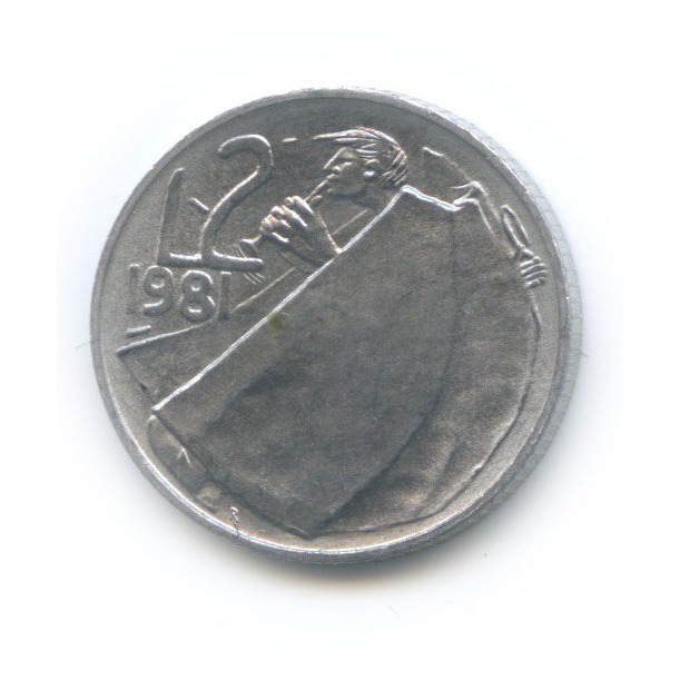 2 лиры - Мир 1981 года (Сан-Марино)