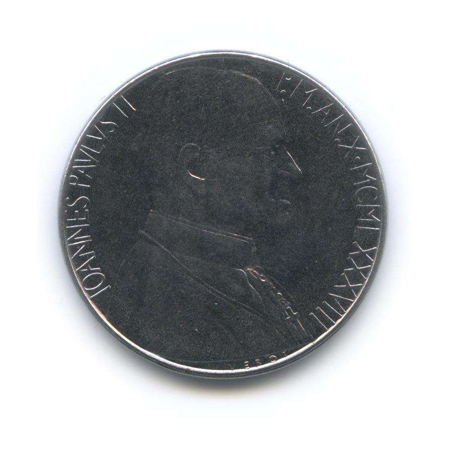 100 лир - Адам даёт имена животным 1988 года (Ватикан)