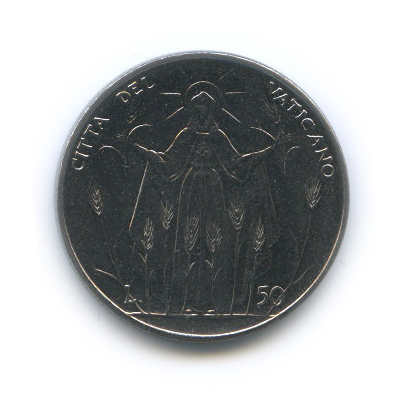 50 лир 1968 года (Ватикан)