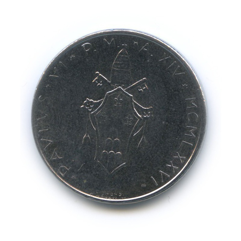 50 лир 1976 года (Ватикан)