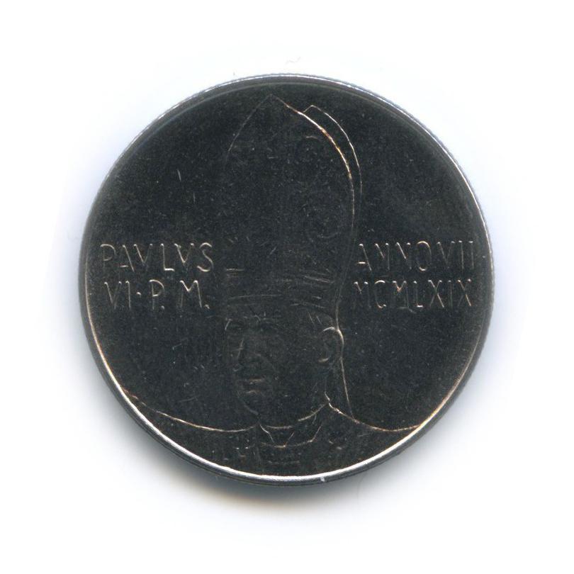 50 лир - Ангел 1969 года (Ватикан)