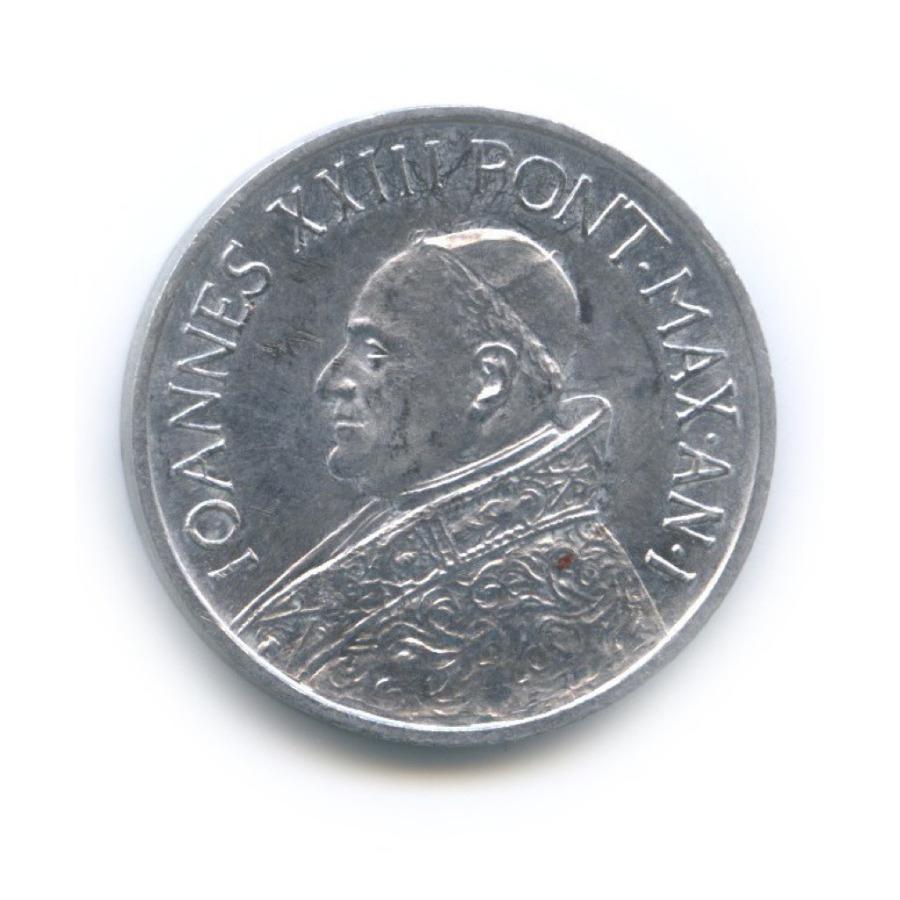 10 лир - Фигура Мудрости 1959 года (Ватикан)
