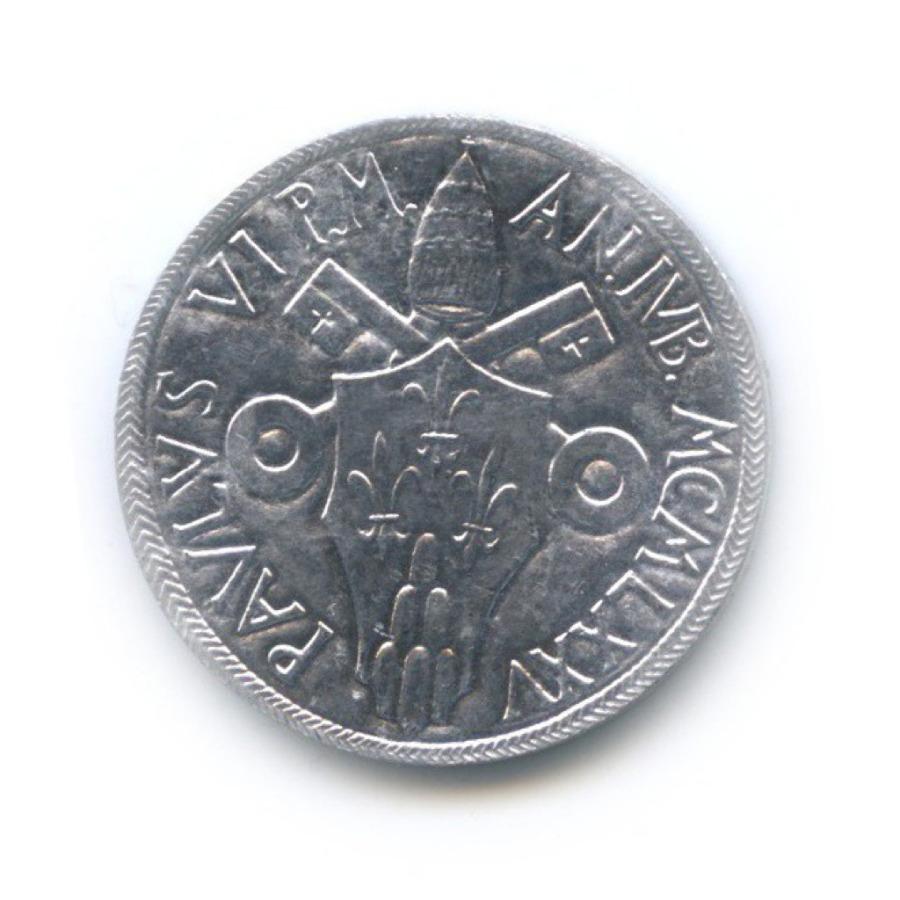 5 лир -  Святой год 1975 года (Ватикан)