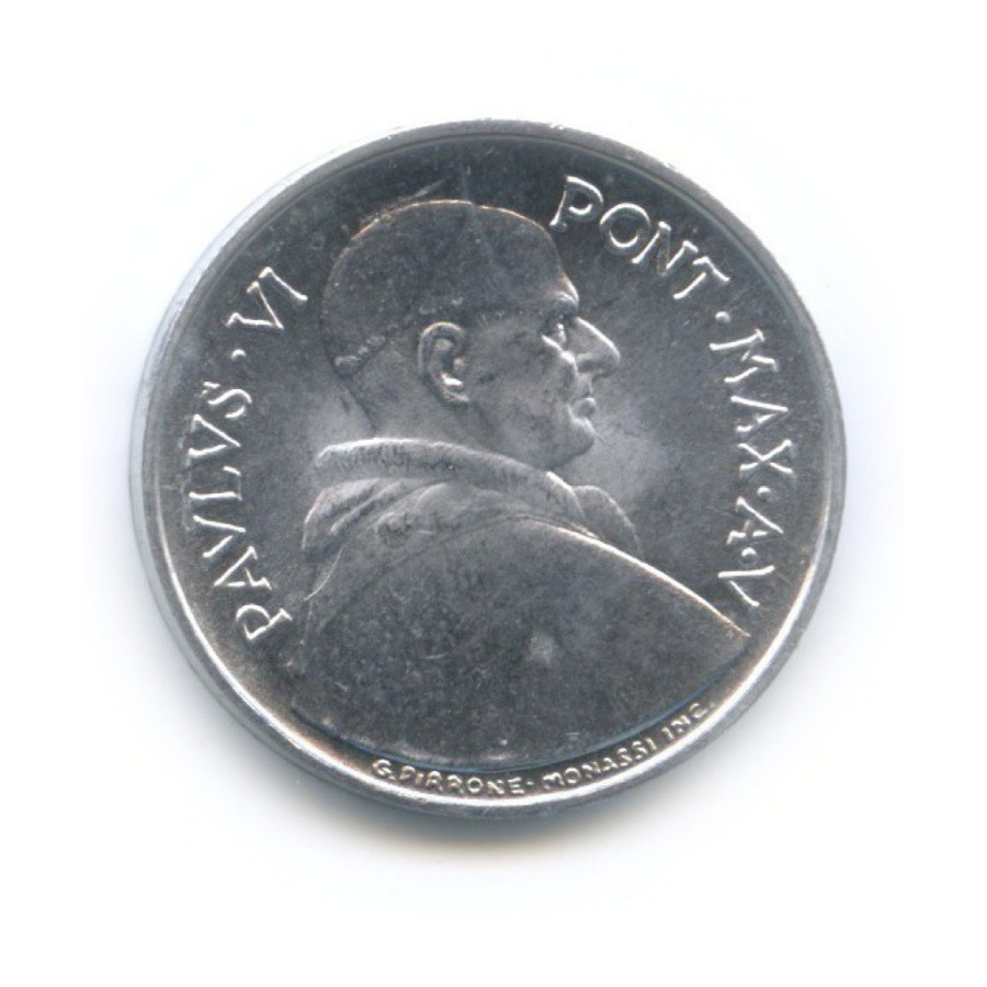 5 лир 1967 года (Ватикан)