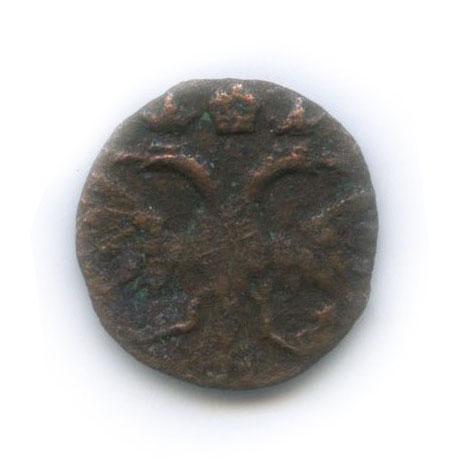 Полушка (1/4 копейки) 1719 года (Российская Империя)