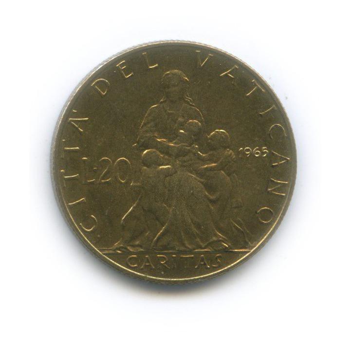 20 лир - Любовь 1965 года (Ватикан)
