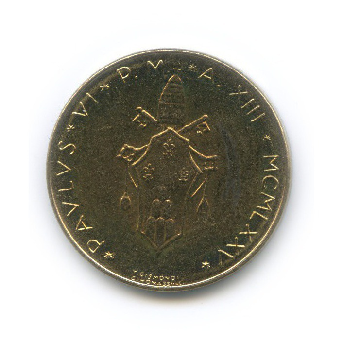 20 лир 1975 года (Ватикан)