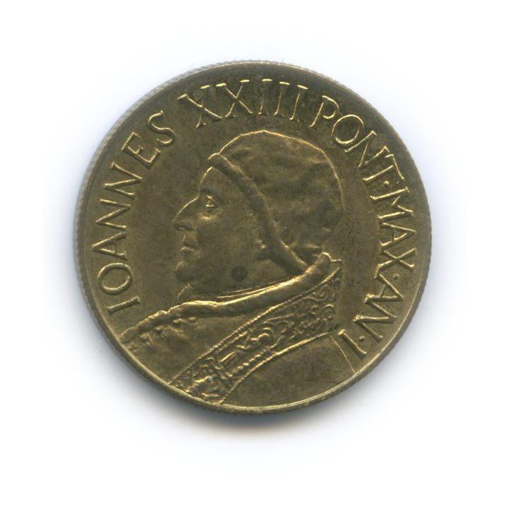 20 лир - Любовь 1959 года (Ватикан)