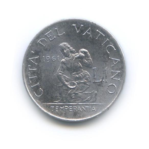1 лира - Фигура Умеренности 1961 года (Ватикан)
