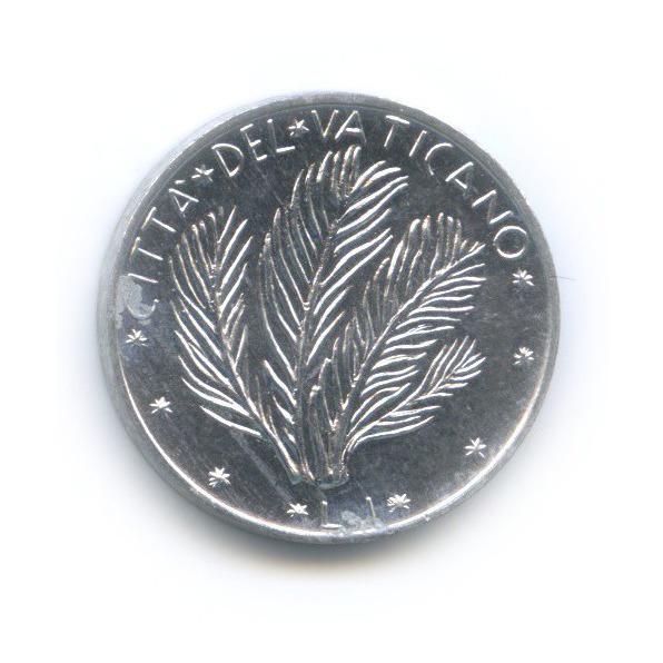 1 лира 1974 года (Ватикан)