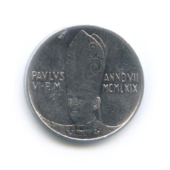 1 лира - Ангел 1969 года (Ватикан)