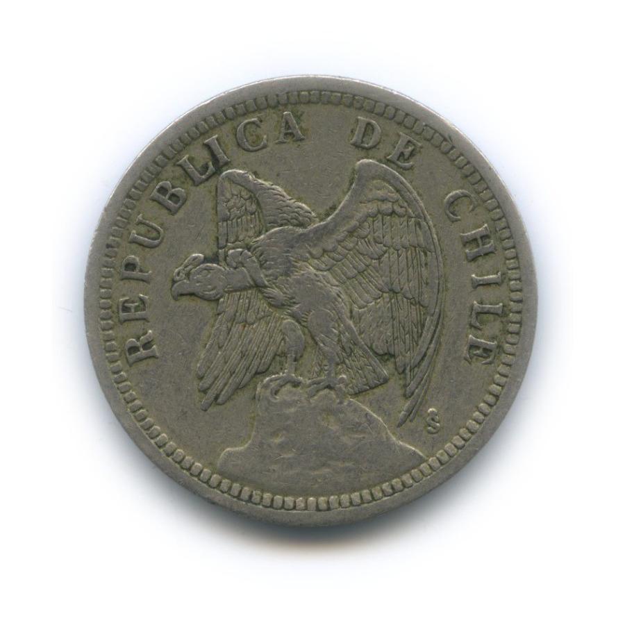 1 песо 1933 года (Чили)