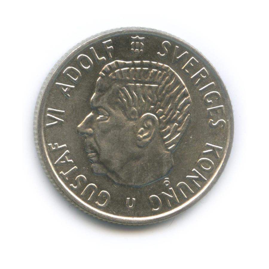 2 кроны 1964 года (Швеция)