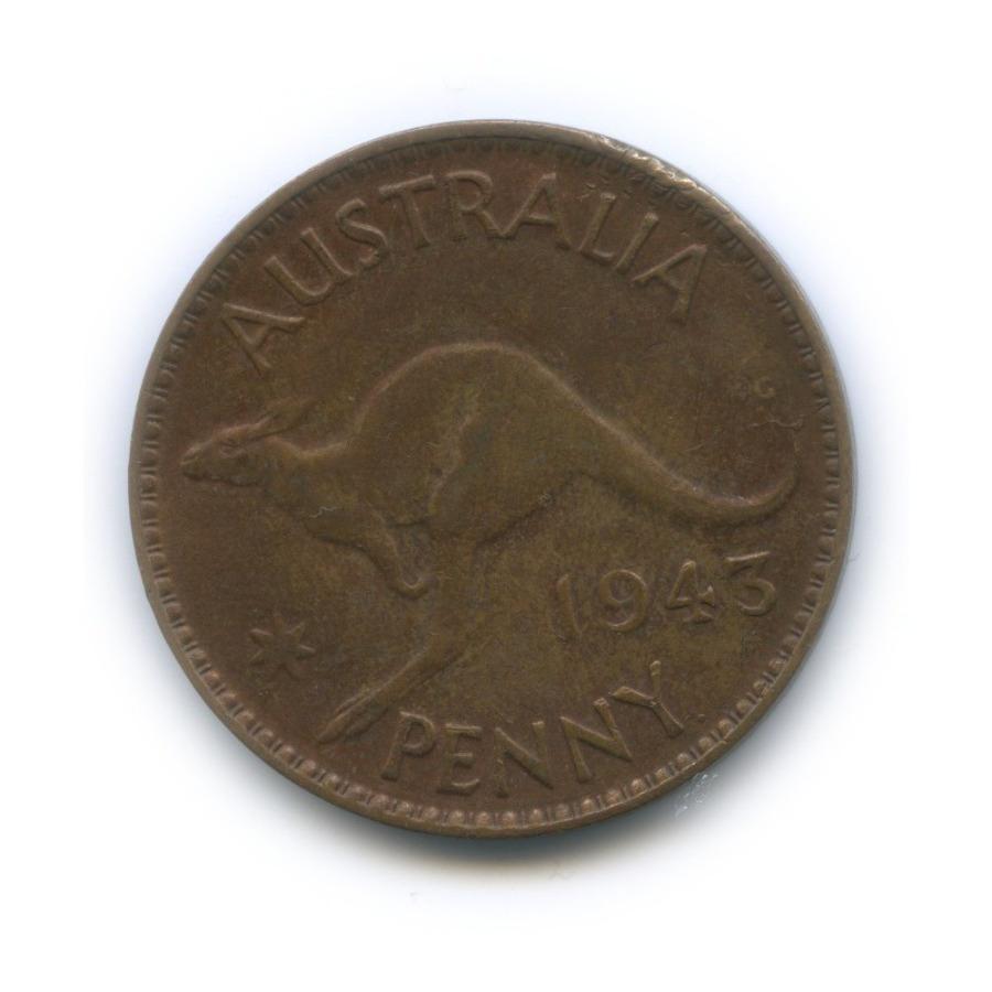 1 пенни 1943 года (Австралия)