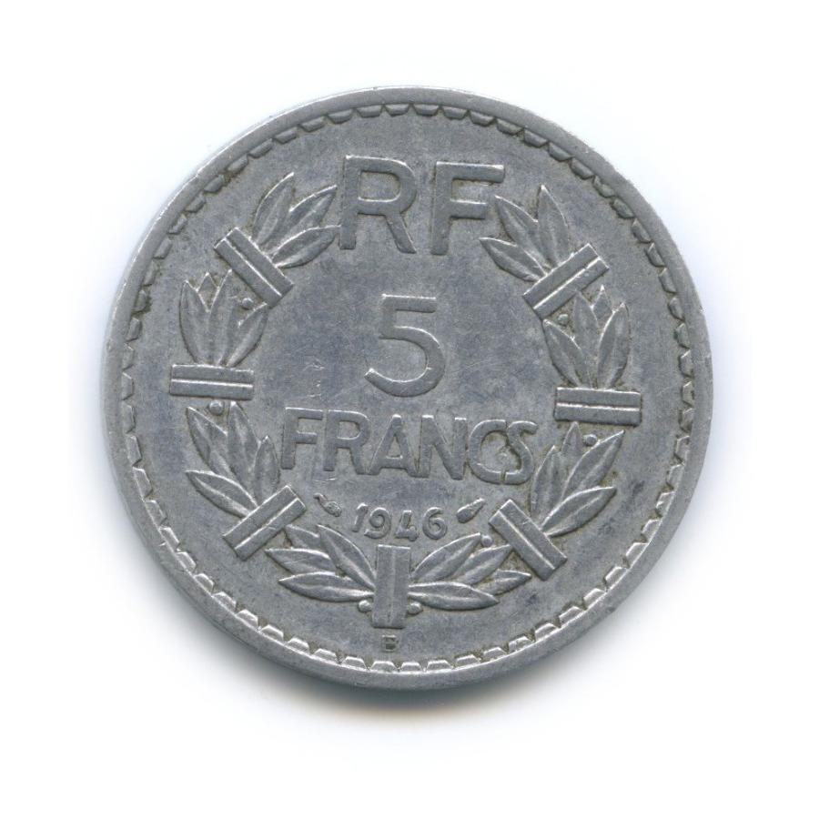 5 франков 1946 года B (Франция)