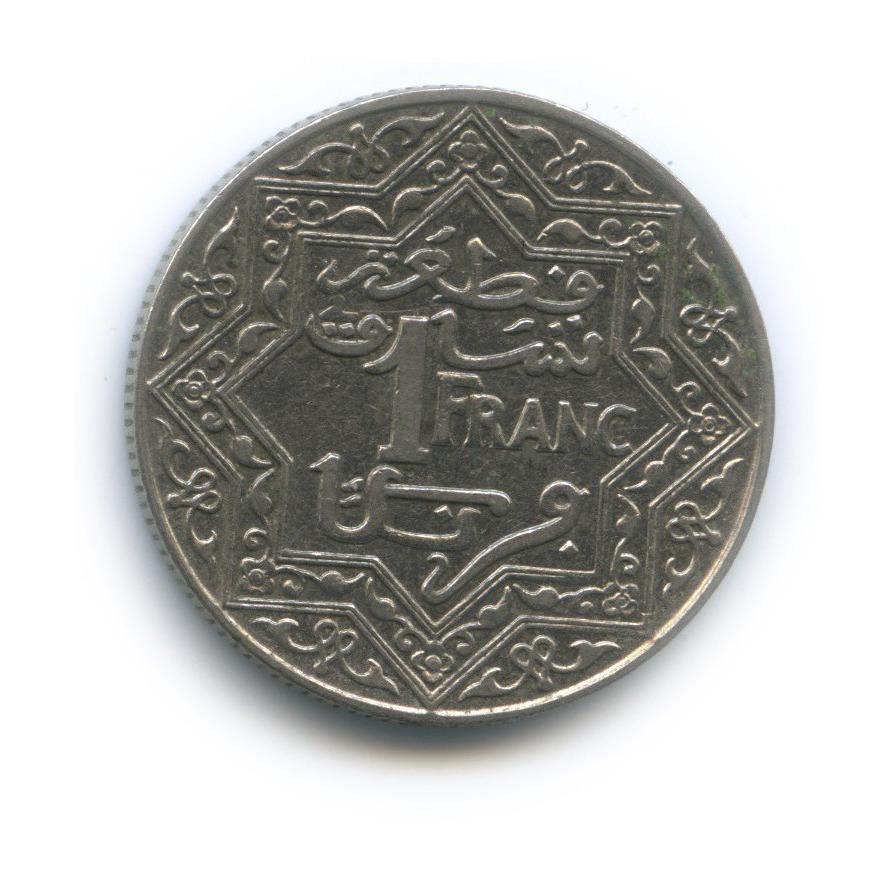 1 франк 1921 года (Марокко)