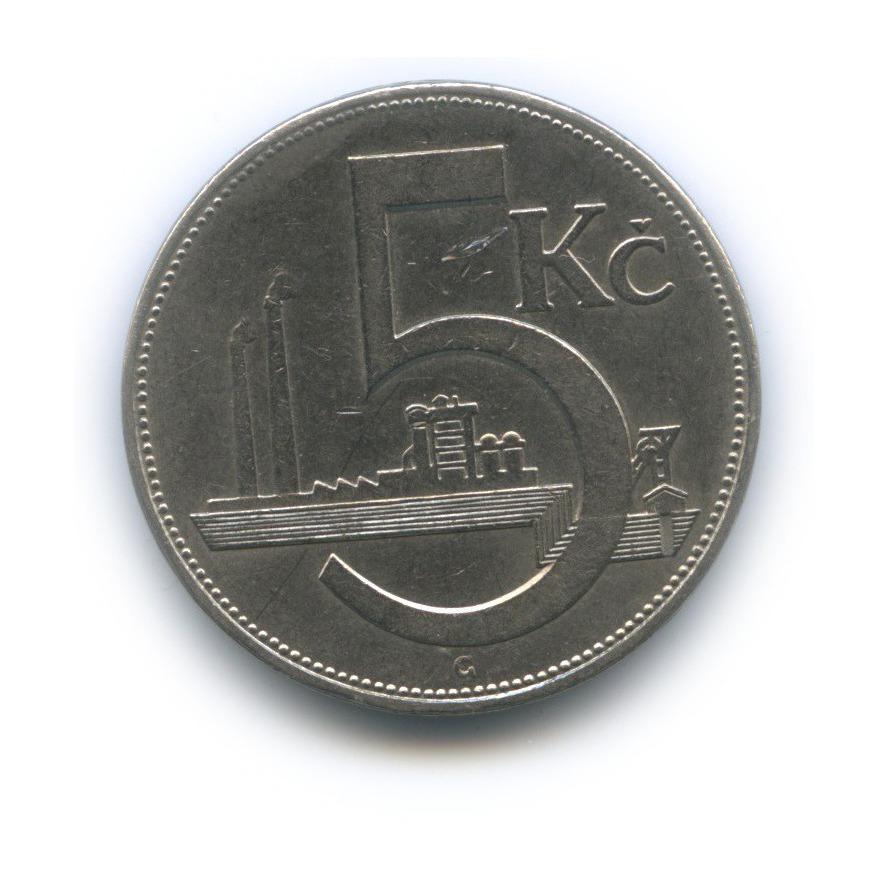 5 крон 1938 года (Чехословакия)