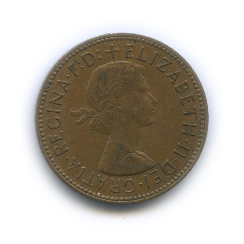 ½ пенни 1966 года (Великобритания)