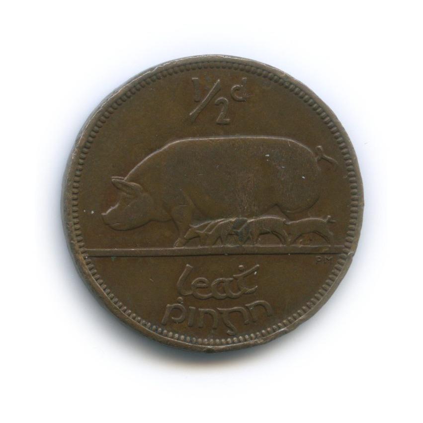 1/2 пенни 1942 года (Ирландия)