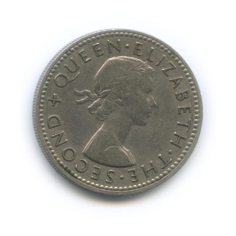 1 шиллинг 1958 года (Новая Зеландия)