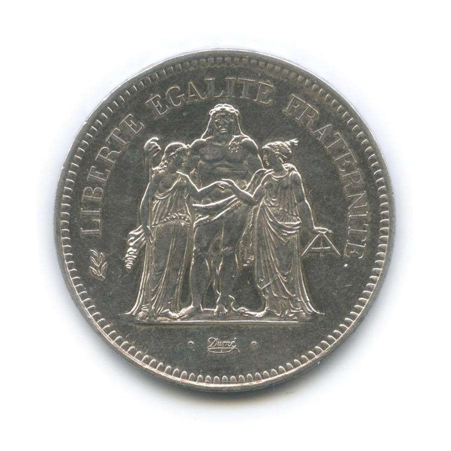 50 франков 1976 года (Франция)