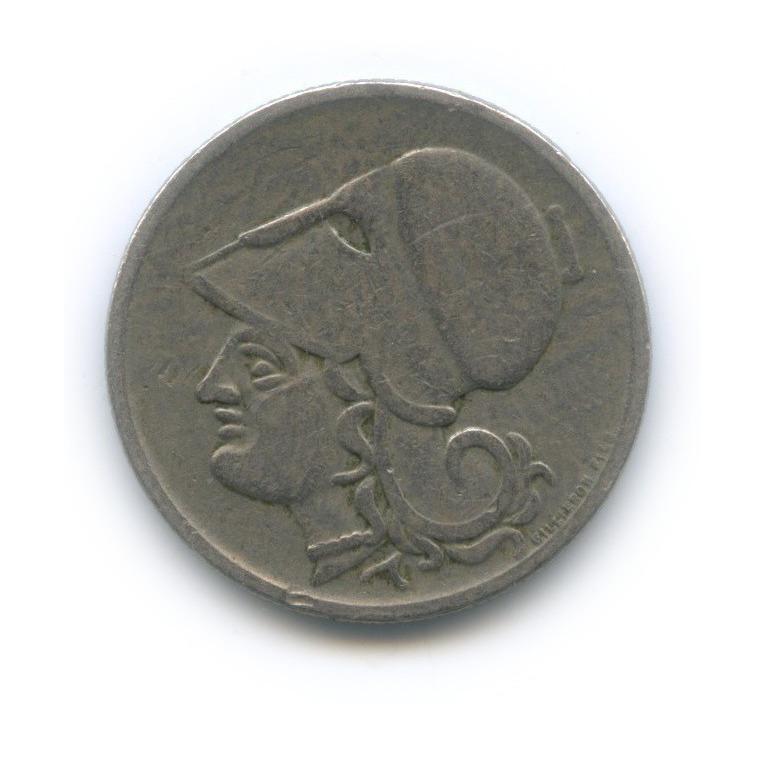 1 драхма 1926 года B (Греция)