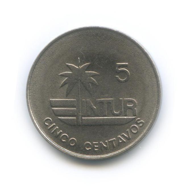5 сентаво 1981 года (Куба)