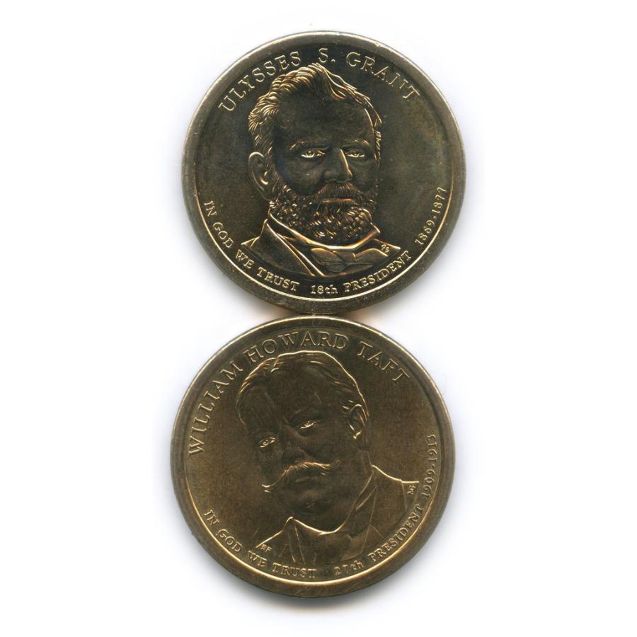 Набор монет 1 доллар - Президенты США 2011, 2013 Р, D (США)