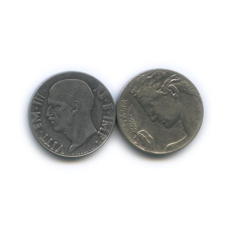 Набор монет 20 чентезимо 1914, 1941 (Италия)