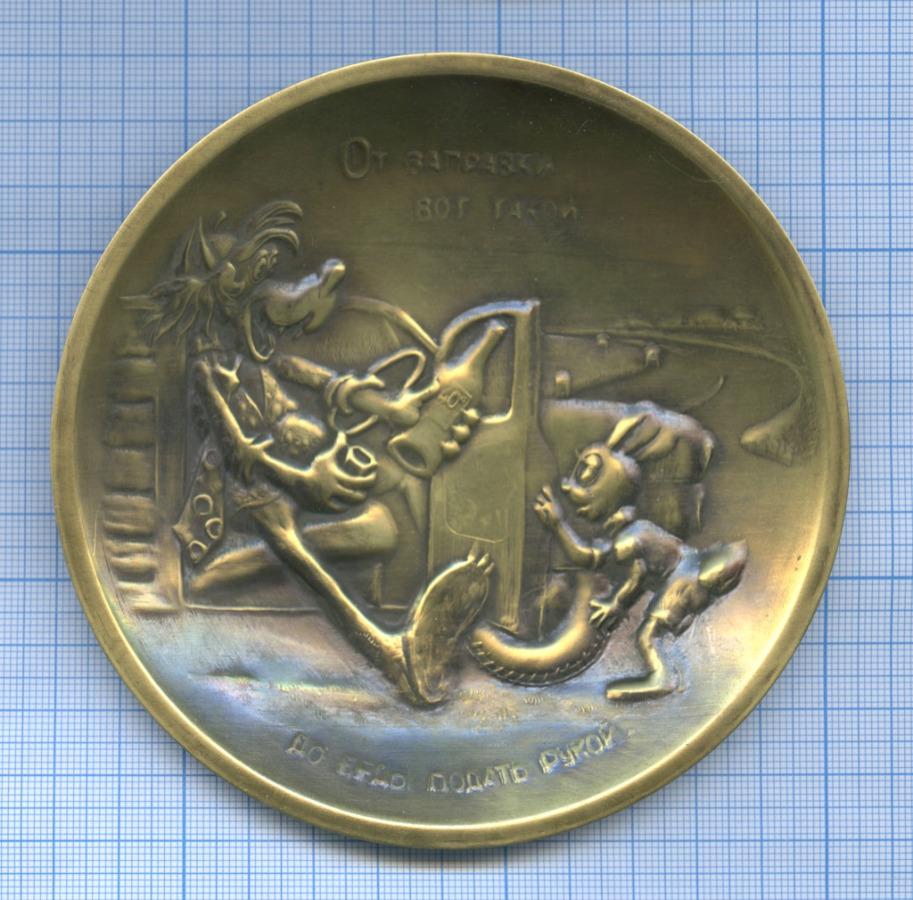 Пепельница/декоративная тарелочка (латунь, 12 см) (СССР)