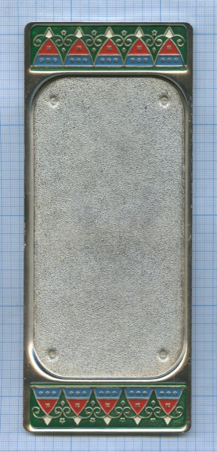 Поднос «Хоровод» (эмаль, 22,7×9,3 см) (СССР)