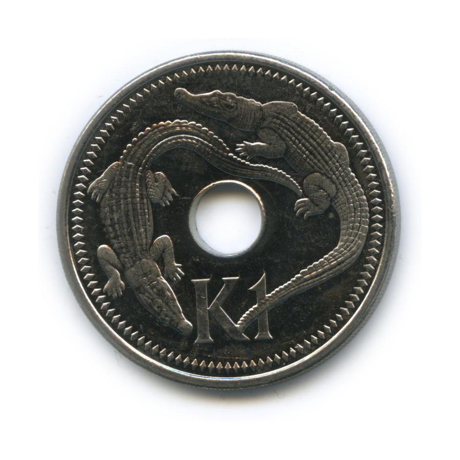 1 кина, Папуа - Новая Гвинея 2004 года