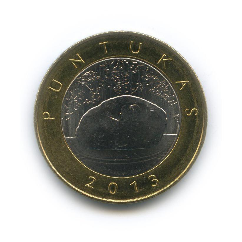 2 лита — Создано человеком иприродой - Пунтукас 2013 года (Литва)